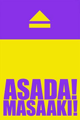 Masaaki Asada