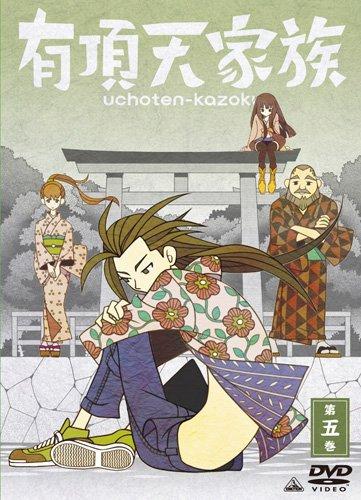 アニメ「有頂天家族 第五巻」