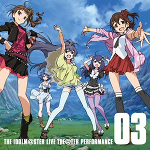 THE IDOLM@STER「LIVE THE@TER PERFORMANCE 03」収録