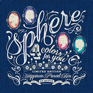 SPHERE「4 colors for you」