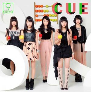 9nine「CUE」収録