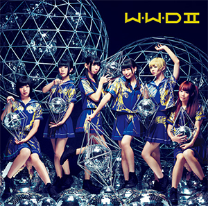 でんぱ組.inc「W.W.DⅡ」収録