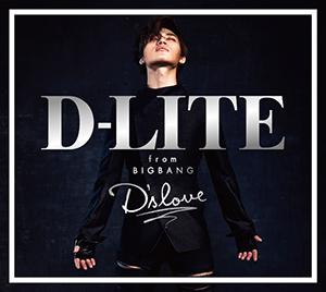 D-LITE「D'slove」収録