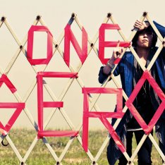 Gero「one」収録