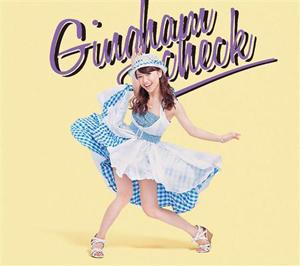 AKB48「ギンガムチェック」収録