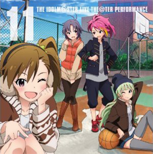 THE IDOLM@STER「LIVE THE@TER PERFORMANCE 11」収録