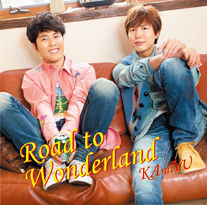 KAmiYU「Road to wonderland」収録