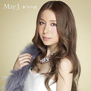 May J「本当の恋」収録