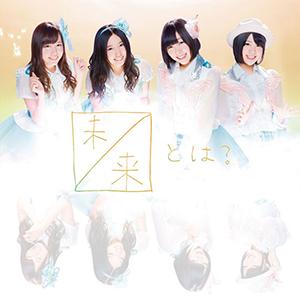 SKE48「未来とは?」収録
