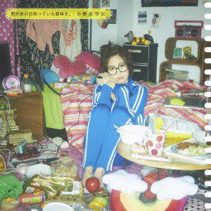 小野恵令奈「君があの日笑っていた意味を。」収録