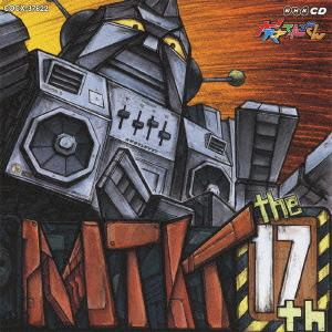 NHK 大!天才てれびくんV.A「MTK 17th」