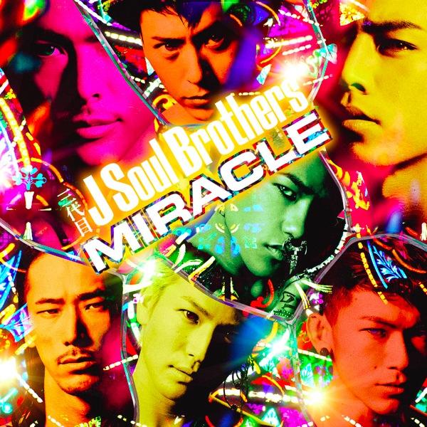 三代目J Soul Brothers「MIRACLE」収録