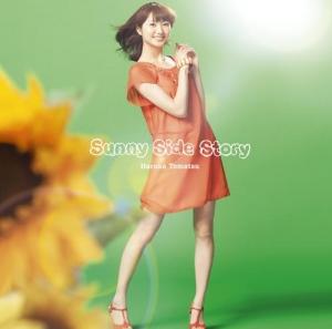 戸松遥「Sunny Side Story」収録