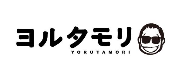 CX系「ヨルタモリ」