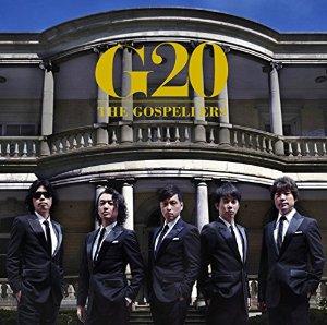 ゴスペラーズ「G20」収録