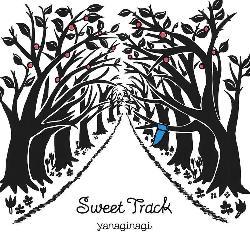 やなぎなぎ「Sweet Track」収録