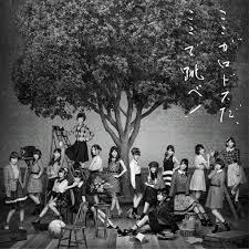 AKB48「ここがロドスだ、ここで飛べ!」収録