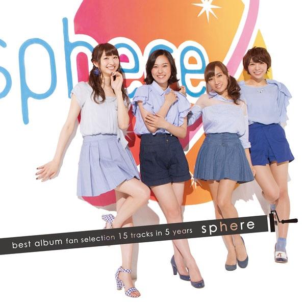 sphere「sphere」収録