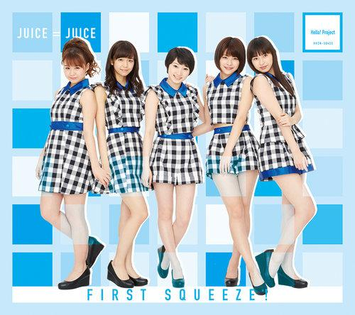 Juice=Juice「First Squeeze!」収録