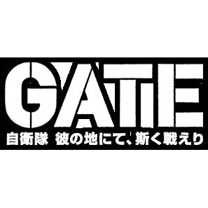 TVアニメ「GATE 自衛隊 彼の地にて 斯く戦えり」