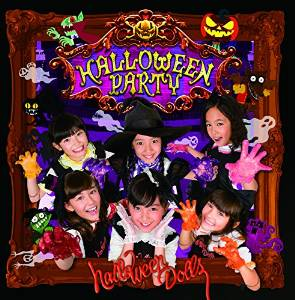 HELLOWEEN DOLLS「HELLOWEEN PARTY」