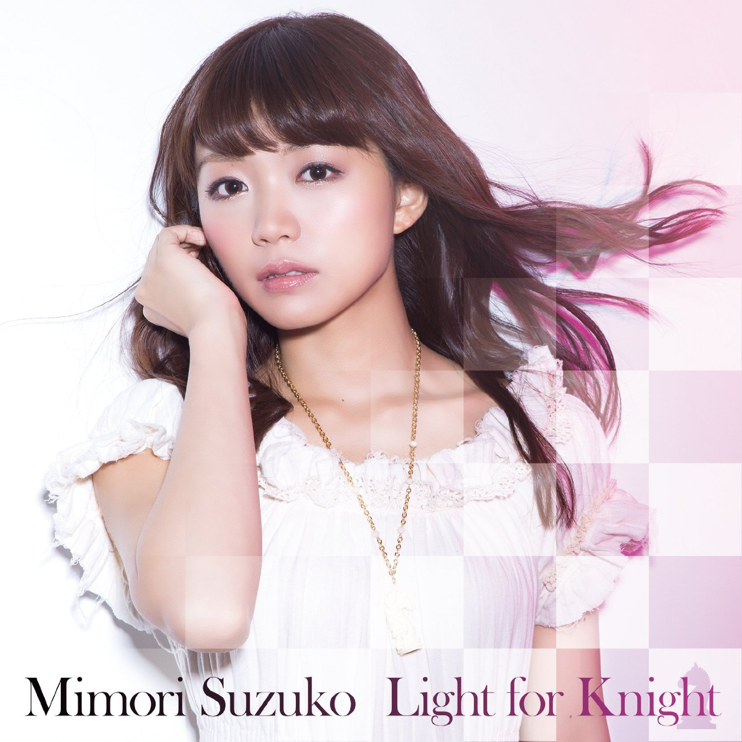 三森すずこ「Light for Knight」