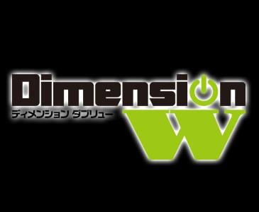 TVアニメ「Dimension W」
