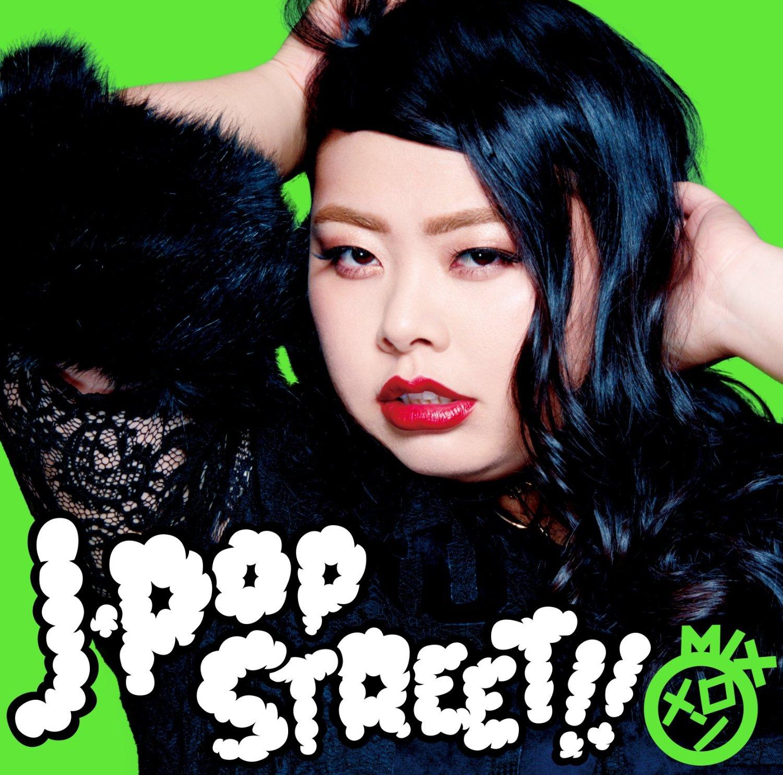 V.A「J-POP Street メロンMIX」収録