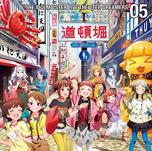 THE IDOLM@STER 「LIVE THE@TER DREAMERS 05」収録