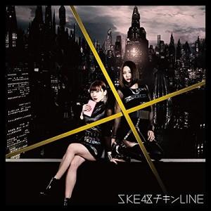 SKE48「チキンLINE」
