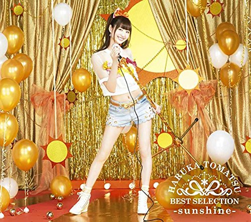 戸松遥「BEST SELECTION -sunshine-」