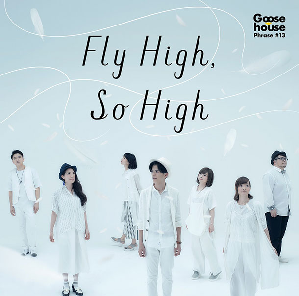 goose house「Fly High,So High」
