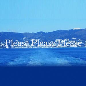 映画『Please Please Please』