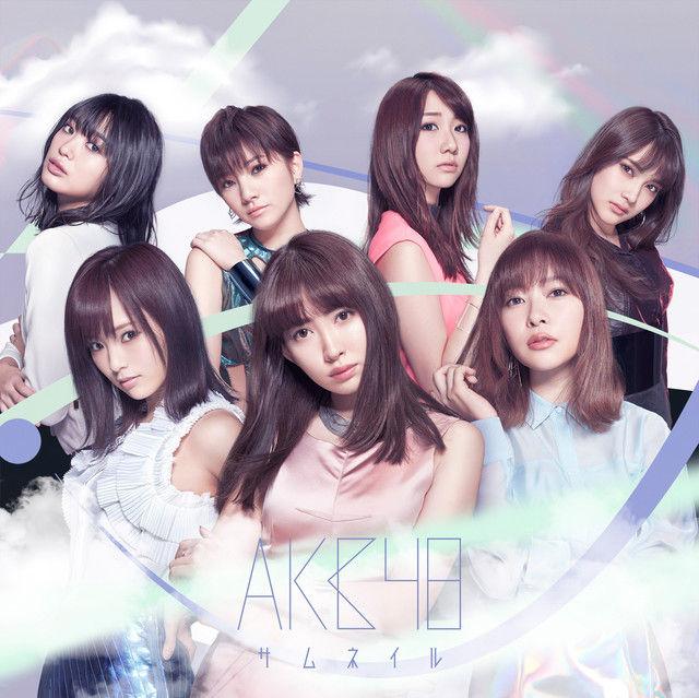 AKB48「サムネイル」