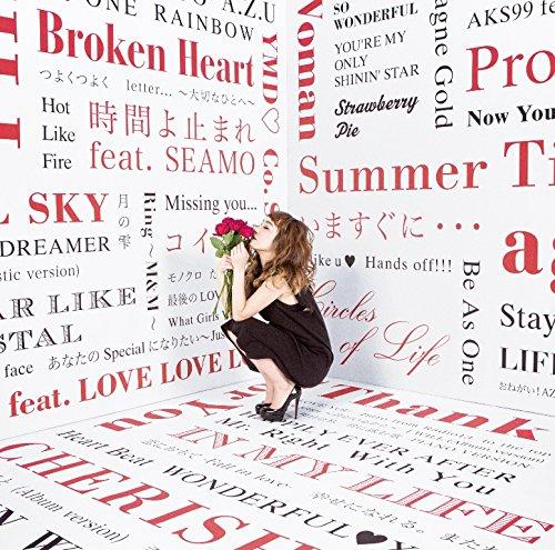 AZU「SINGLE BEST + ~10th Anniversary~」