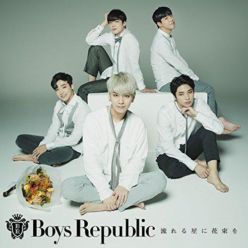 Boys Republic「流れる星に花束を」