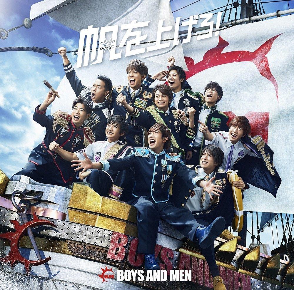 BOYS AND MEN「帆を上げろ!」