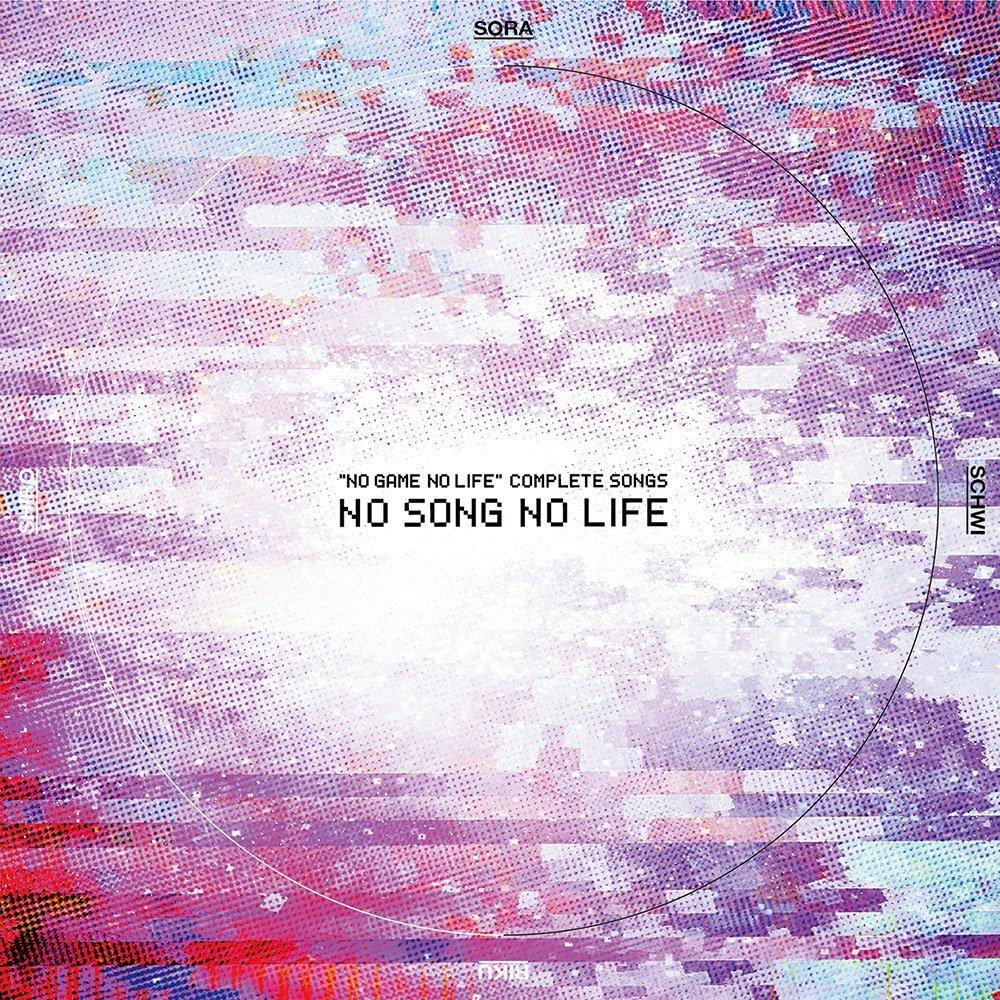ノーゲーム・ノーライフ コンプリートソングス「NO SONG NO LIFE」