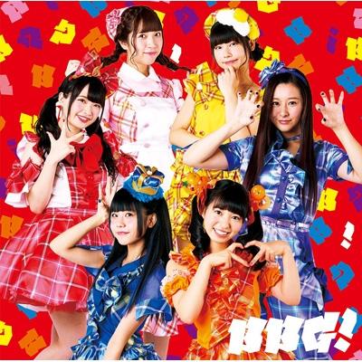 ベボガ!(虹のコンキスタドール黄組)「BBG!」