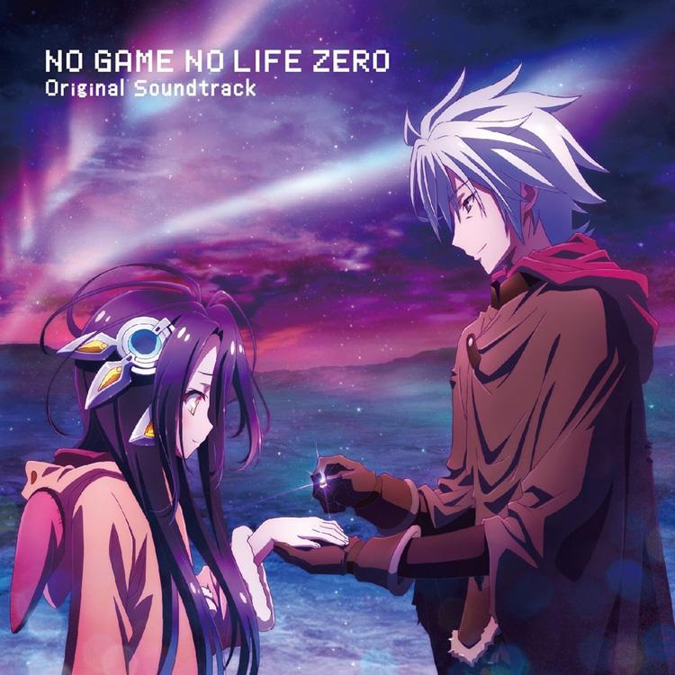 映画「ノーゲーム・ノーライフ・ゼロ」OST