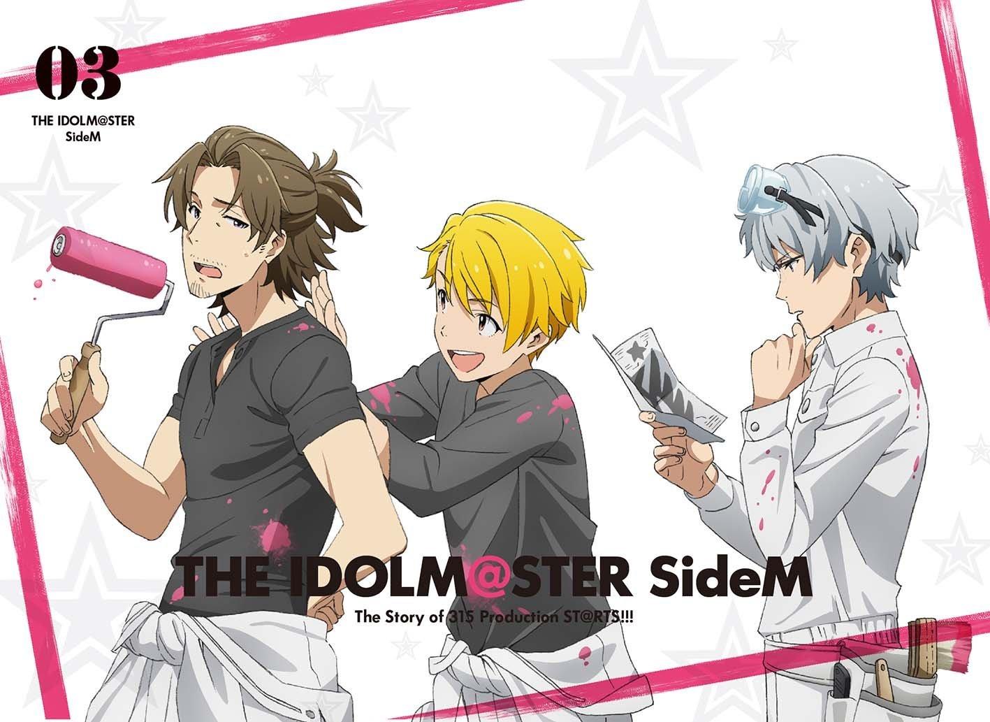 アニメ「アイドルマスター SideM 3」BD・DVD