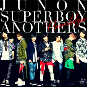 JUNON SUPERBOYS ANOTHERS「Unnostalgia」