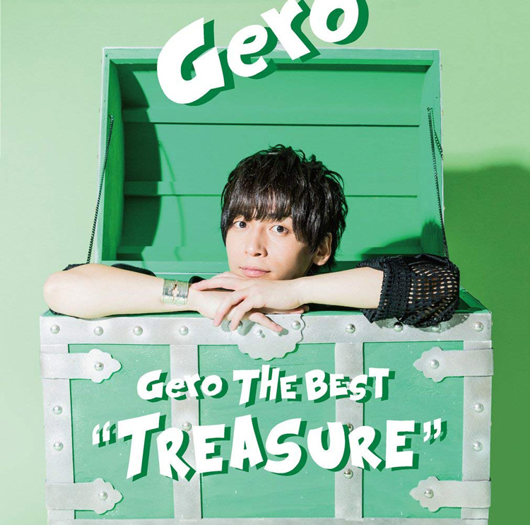 "Gero「Gero the best ""Tresure""」"