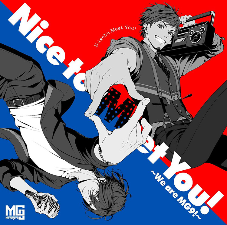 アイ★チュウ「Nice to Meet You! 〜We are MG9!〜」