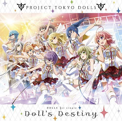 「プロジェクト東京ドールズ」DOLLS「Doll's Destiny」