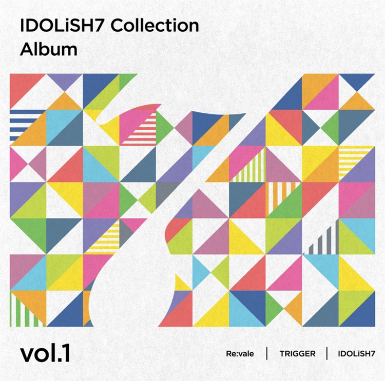アプリIDOLISH7「IDOLISH7 Collection Album vol.1」