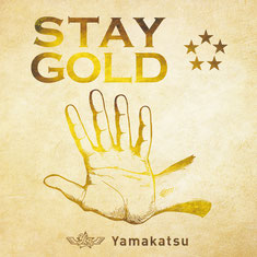山口活性学園「STAY GOLD」