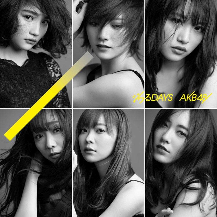 AKB48「ジワるDAYS」