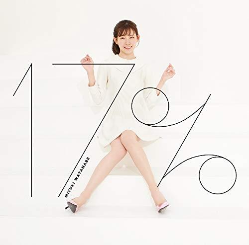 渡辺美優紀「17%」