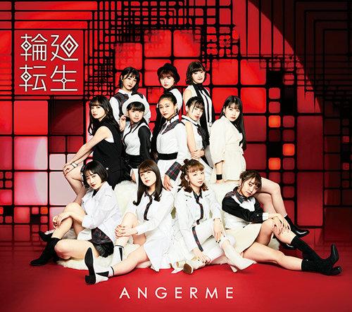 アンジュルム「輪廻転生〜ANGERME Past, Present & Future〜」